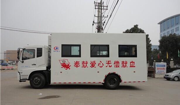 首页 > 公司新闻       流动献血车车内配置: (1)内部配备电器: 格力