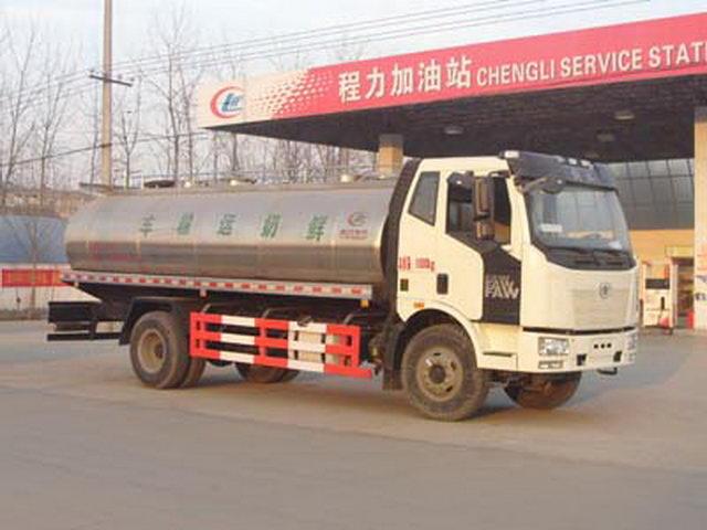 解放J6牛奶运输车(国四)