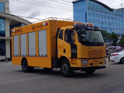 解放J6抢险救援车