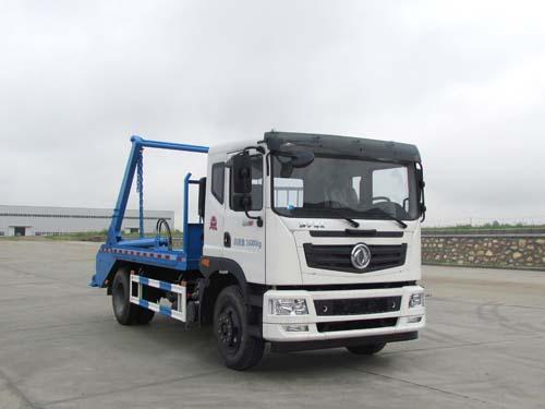 东风T5(145)摆臂式垃圾车