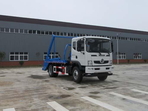 东风T3(145)摆臂式垃圾车