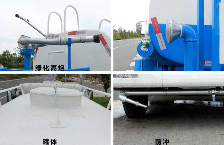 东风5吨洒水车上装细节.jpg