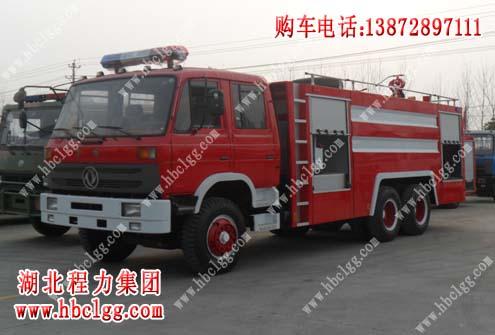 东风后八轮消防车