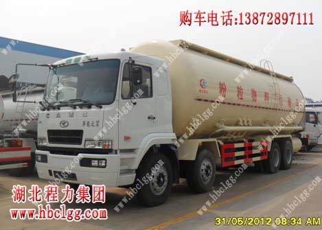 东风天龙后双桥散装水泥运输车(国三)