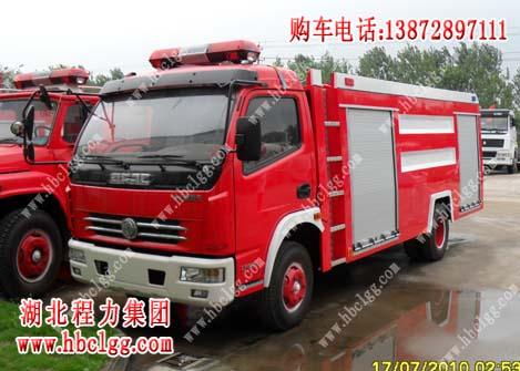 东风多利卡水罐消防车(单排)