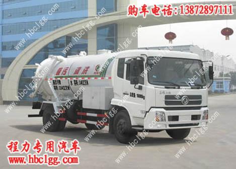 东风145清洗吸污车(国四)