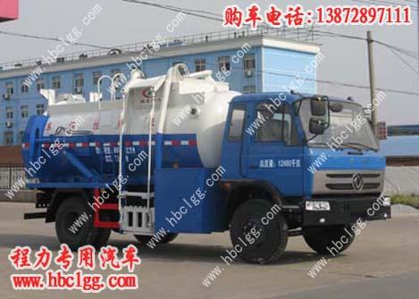 东风创普挂桶式垃圾车