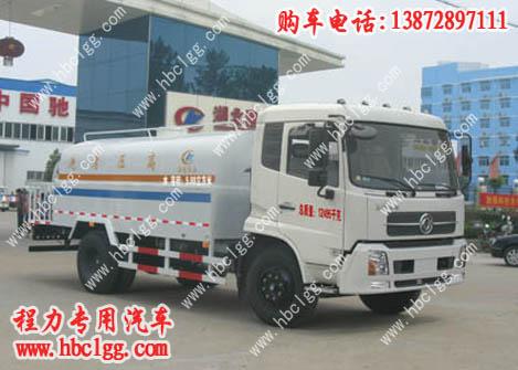 东风153高压清洗车(国四)